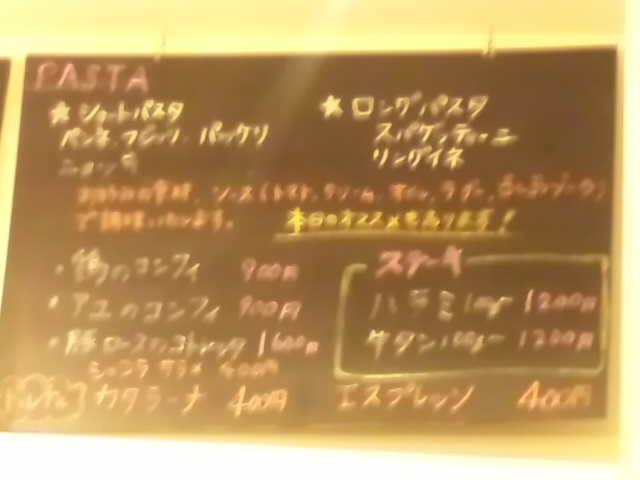 20170605_0030.jpg