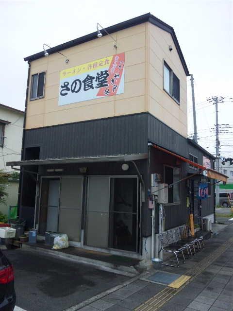 20170811_0008.jpg