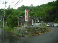 2017-06-01重箱石03