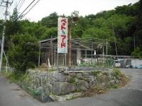 2017-06-07重箱石01