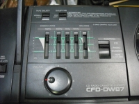 SONY CFD-DW87重箱石08