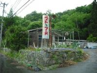 2017-06-10重箱石01