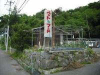 2017-06-13重箱石01