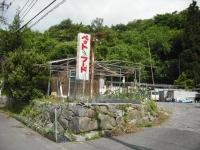 2017-06-15重箱石03