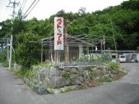 2017-06-18重箱石03