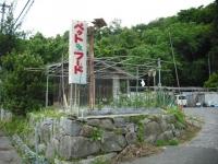 2017-06-19重箱石03