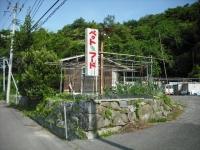 2017-06-23重箱石03