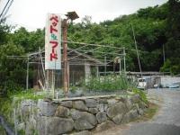 2017-06-25重箱石03