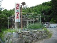 2017-06-27重箱石03