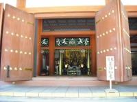 2017-06-24平泉・毛越寺あやめ祭り028