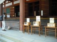 2017-06-24平泉・毛越寺あやめ祭り026