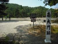 2017-06-24平泉・毛越寺あやめ祭り033