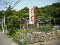 2017-06-29しろぷーうさぎ03