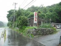 2017-07-03重箱石03