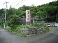 2017-07-04重箱石03