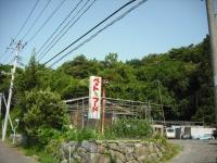 2017-07-08重箱石03