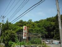 2017-07-09重箱石03