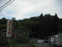 2017-07-12重箱石03