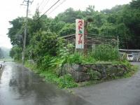 2017-07-13重箱石03