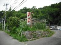 2017-07-16重箱石03