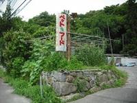 2017-07-17重箱石03