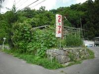 2017-07-19重箱石03