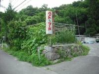 2017-07-20重箱石03