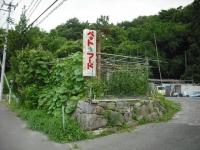 2017-07-21重箱石02