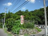 2017-07-26重箱石03