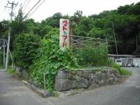 2017-07-28重箱石02