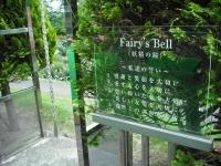 2017-06-11花巻温泉のバラ園173