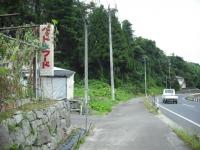 2017-09-02カラ&ミケ03
