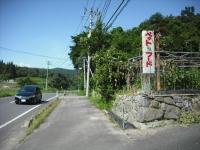 2017-09-04カラ&ミケ03