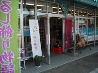 2017-09-08吊るし雛002