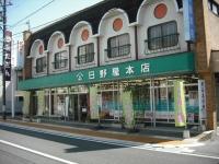 2017-09-08吊るし雛001