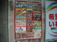 2017-09-10-重箱石002