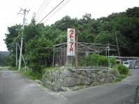 2017-09-17カラ&ミケ03