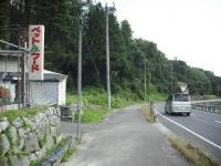 2017-09-19カラ&ミケ03