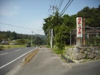 2017-09-20カラ&ミケ04