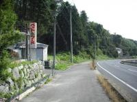 2017-09-20カラ&ミケ03