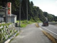 2017-09-21カラ&ミケ03