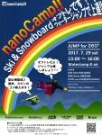 nanoCamp!!フライヤー20170729en