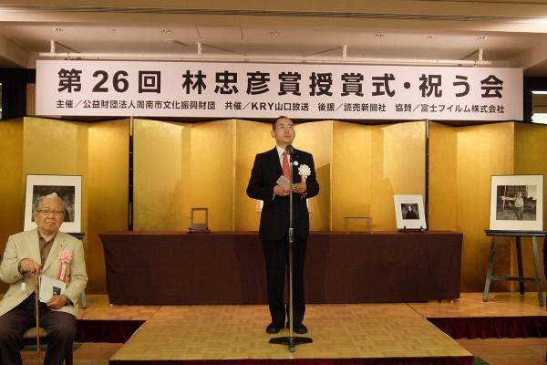 2017.05.12.林忠彦賞 DSCF2981