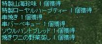 RO13_2017091014052058a.jpg