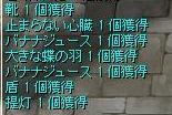 RO21_201707031931371f6.jpg