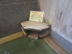 銭がめ湯口2
