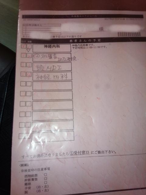 DSC_0047-s_2017070719575472d.jpg