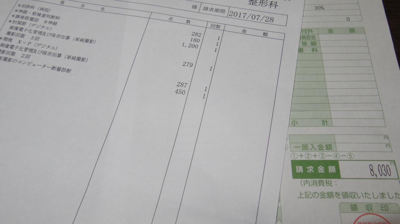 IMGP9214-s.jpg