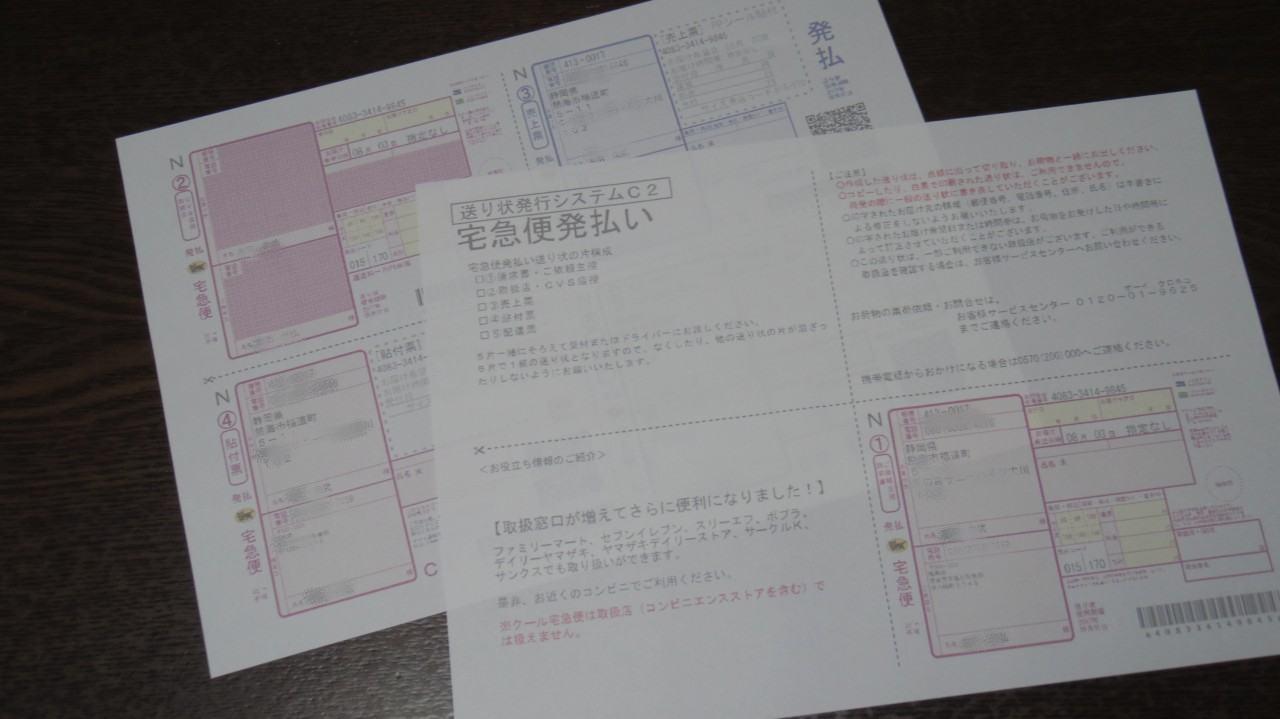 IMGP9255-s.jpg