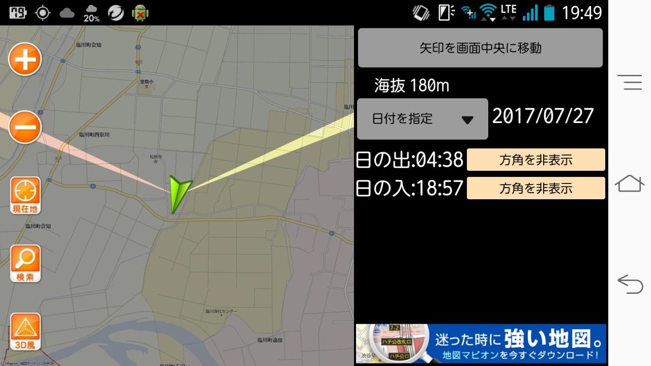 Screenshot_2017-07-27-19-49-55-s.jpg